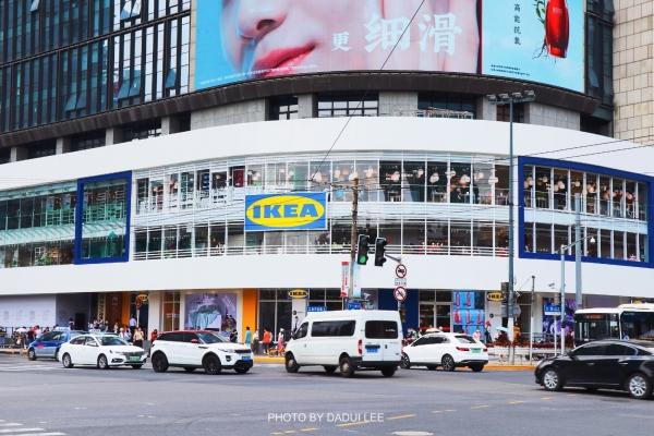 宜家中国首个城市店登陆魔都市中心也可以逛宜家啦