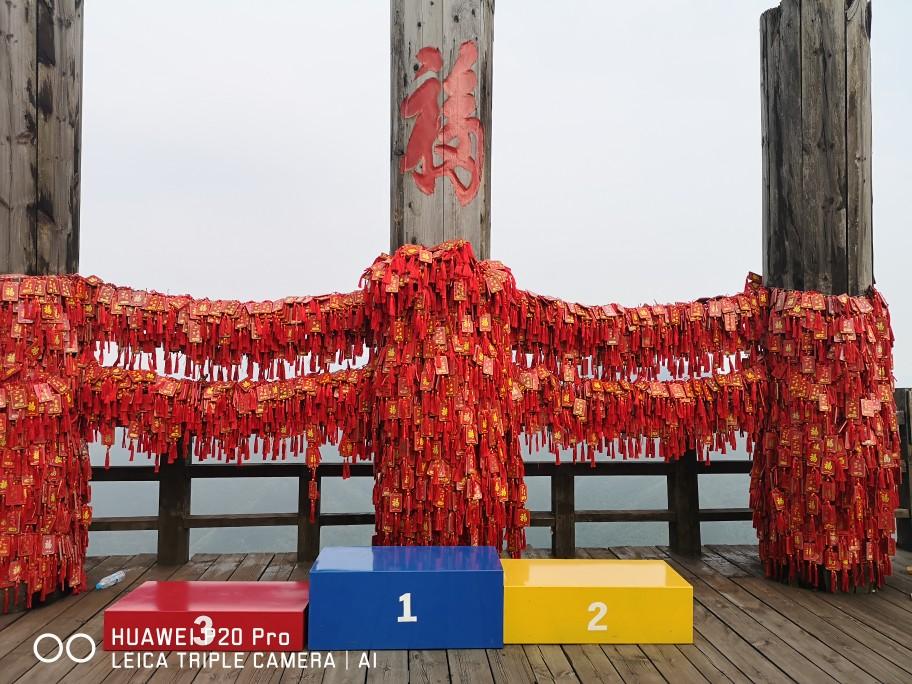 天目湖南山竹海+山水园(不含船)-成人联票(当日可定)