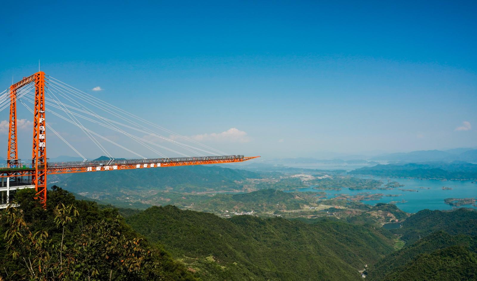【美图Pick计划】旅游千岛湖,解锁好玩到尖叫的新地标,还有世界第一悬挑玻璃桥
