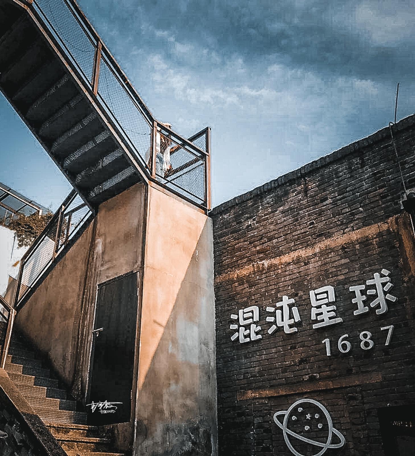 【美图Pick计划】紧凑版的北京798,这可能是重庆最文艺范的打卡地