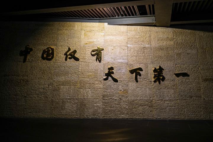 金秋与我梦回三国,探秘荆州古城昨日今朝_荆州古城好玩吗,荆州古城怎么样,荆州古城旅游攻略,荆州古城自由行攻略