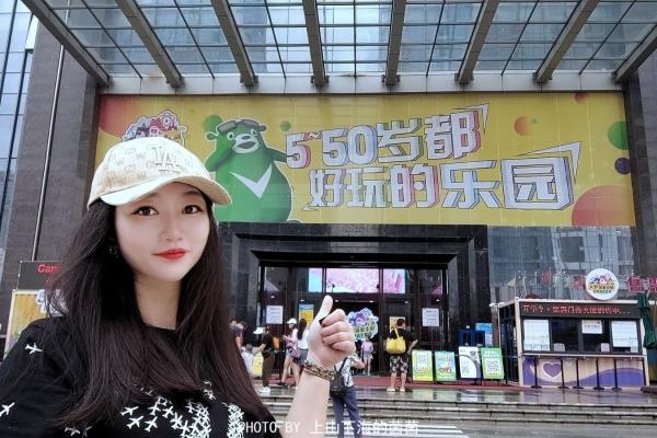 【美图Pick计划】带你打卡深圳最大室内游乐园,据说5岁到50岁都爱去的网红景点