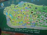 南京金牛湖野生动物王国