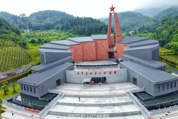 【美图Pick计划】打卡广东唯一以红军长征为主题的爱国主义教育基地