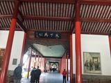 南京总统府