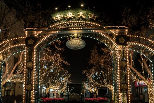 解锁冬季最美目的地—哈尔滨,这几件事你必须做!