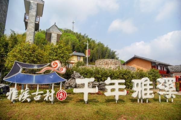 江西全南 一场佛学自然与客瑶文化之旅