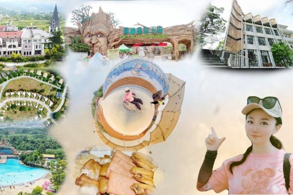 珠三角宝藏景点|广州自驾1.5小时夏日旅居,玩水、滑雪、住房车