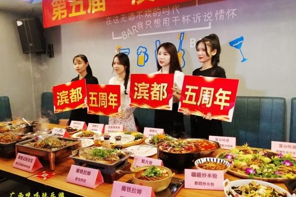 品味粤桂湘川疆的百味菜肴,相隔3千公里的美食在南宁同场比拼!