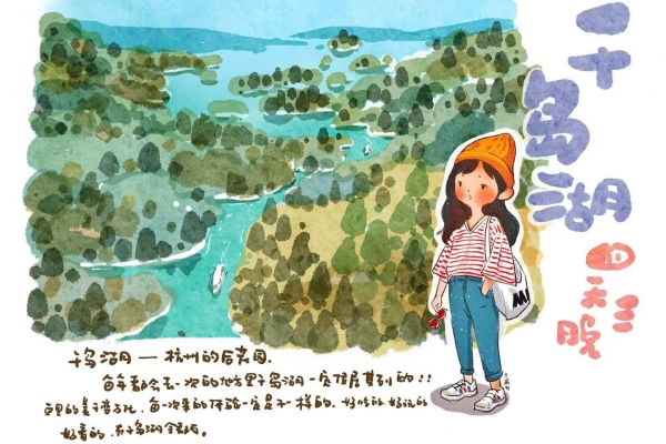 色彩斑斓千岛湖,空气和水有点甜