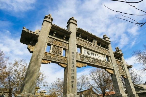 逛古城赏花海,青州市区一日游