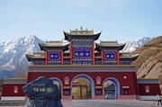 肃南马蹄寺风景名胜区