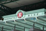 [电子换票证】香港迪士尼乐园一日门票2大1小家庭套票
