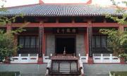 亳州曹操纪念馆