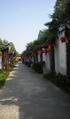 上海崇明江南三民文化村