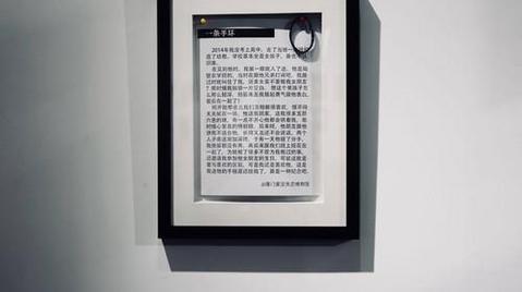 广州星空博物馆_广州星空失恋博物馆门票价格_广州星空失恋博物馆门票团购/预订 ...