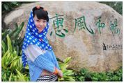 厦门惠和石文化园