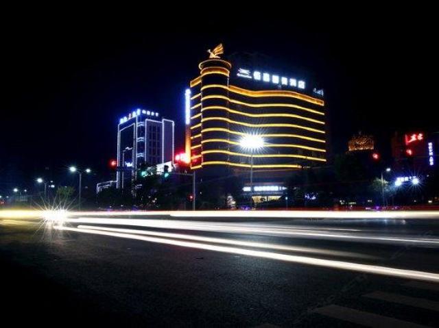 湘阴佰嘉丽景酒店