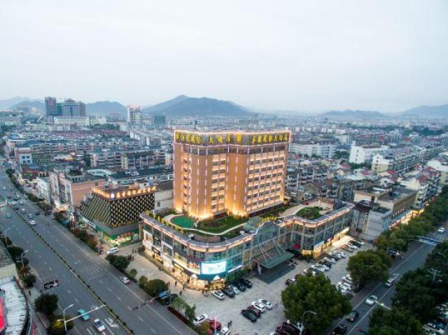 宁国国际大酒店