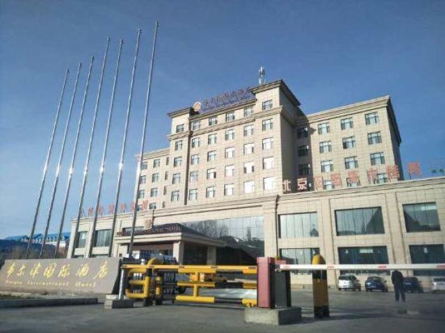 布尔津国际酒店