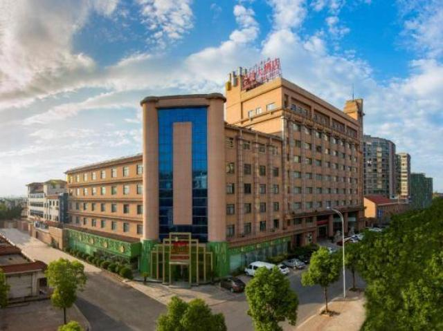 衢州圣效大酒店