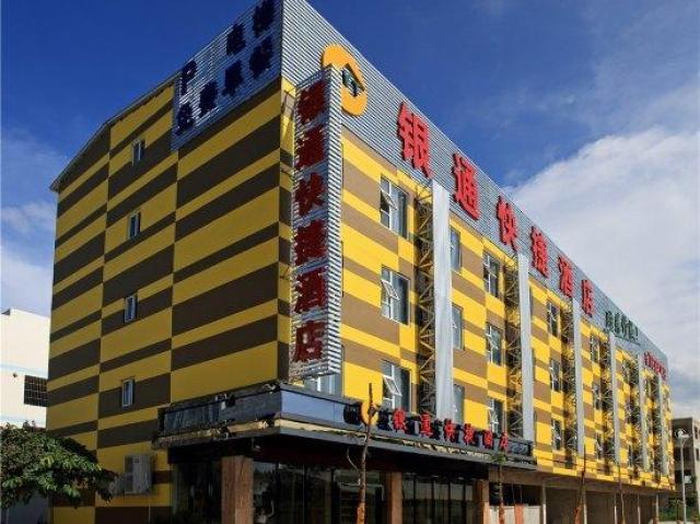 崇左银通快捷酒店