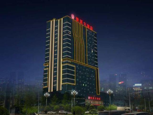 铜仁楚溪大酒店