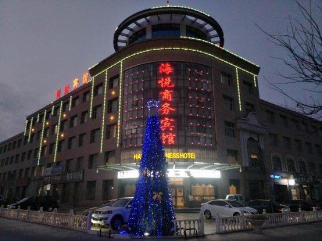 吴忠海悦商务宾馆