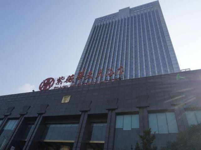 长沙紫薇华天大酒店
