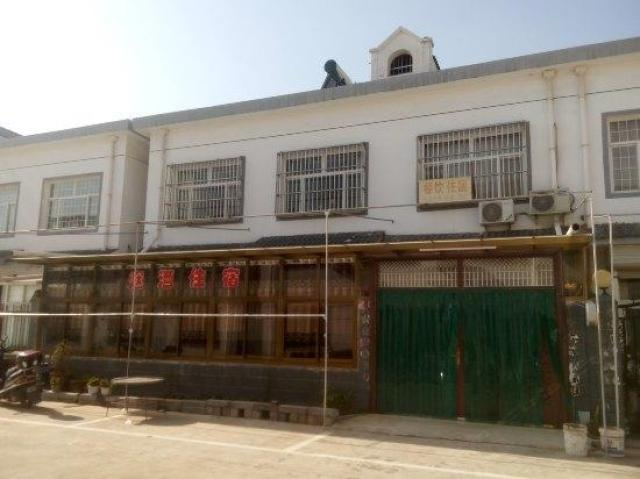 阳城金圪坨农家乐31号院