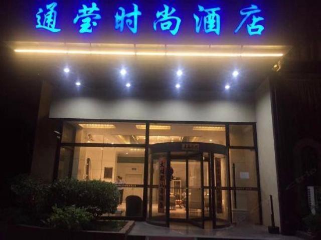 上海高老庄吉祥坊