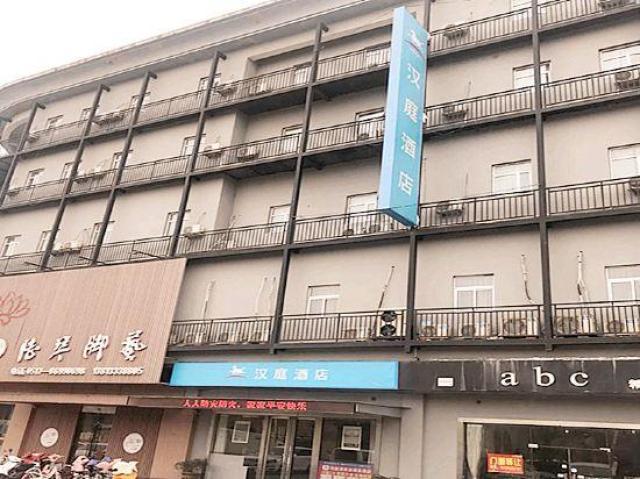 汉庭酒店(金湖店)