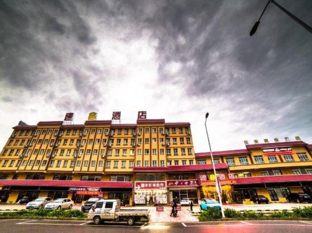 速8酒店新疆察布查尔乐业广场店