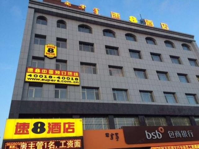 速8酒店(科左后旗甘旗卡店)