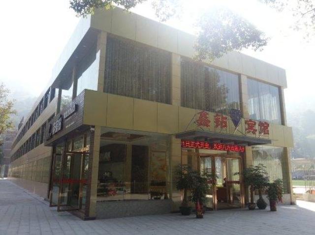 三明鑫钻宾馆