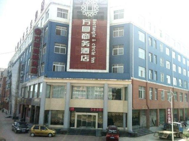 方圆商务酒店(南阳淅川店)