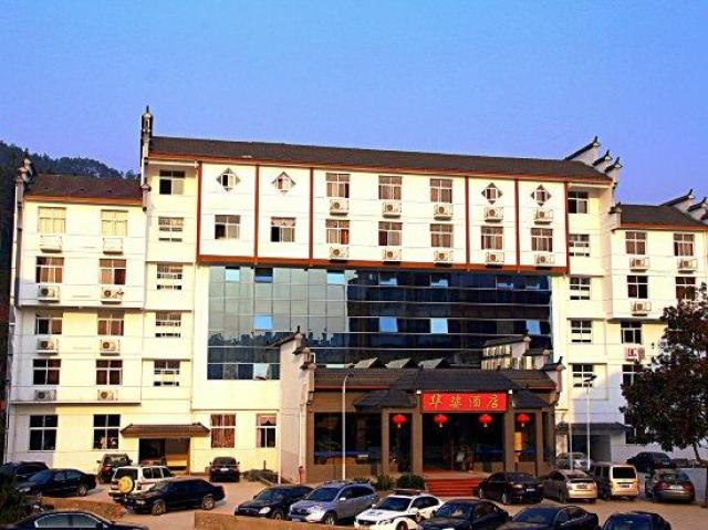泰宁华姿酒店