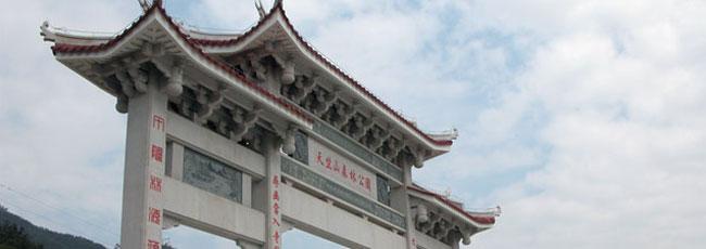 2019南京区v攻略攻略_海沧区自助游路线/攻略海沧香港旅游攻略一日游周边图片