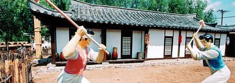 延边朝鲜族民俗风情园图片